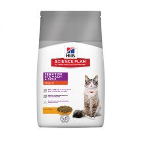 Hill's Feline Sensitive Stomach and Skin 1,5 kg