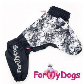 ForMyDogs - Panther sadehaalari, keskikokoinen / iso koira, uroksen malli - Eri kokoja