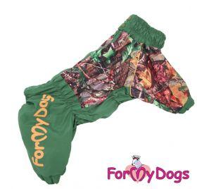 ForMyDogs - Rainy forest sadehaalari, keskikokoinen / iso koira, uroksen malli - Eri kokoja