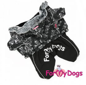 ForMyDogs - Silverlight talvihaalari, uroksen malli - Eri kokoja