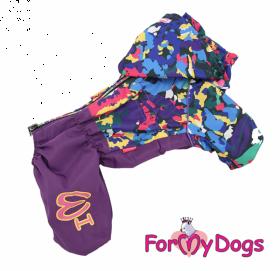 ForMyDogs - Violet sadehaalari, nartun malli