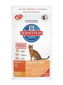 Hill's Science Plan Feline Adult Chicken 15 kg