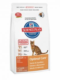 Hill's Science Plan Feline Adult Lamb 5 kg