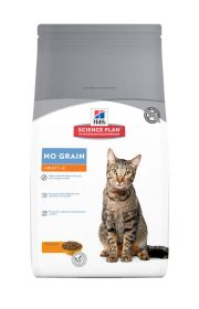 Hill's SP Feline Adult No Grain Chicken 2 kg