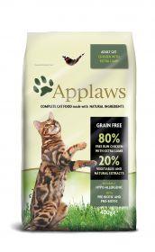 Applaws kissa adult kana & lammas kuivamuona 400g - 6 säkkiä