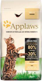 Applaws kissa adult kana kuivamuona 2kg - 3 säkkiä