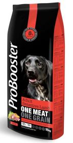 ProBooster Sensitive Lamb | DreamPetStore